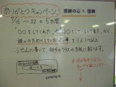 20200720144346.JPG