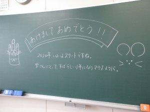 20200213085940.JPG