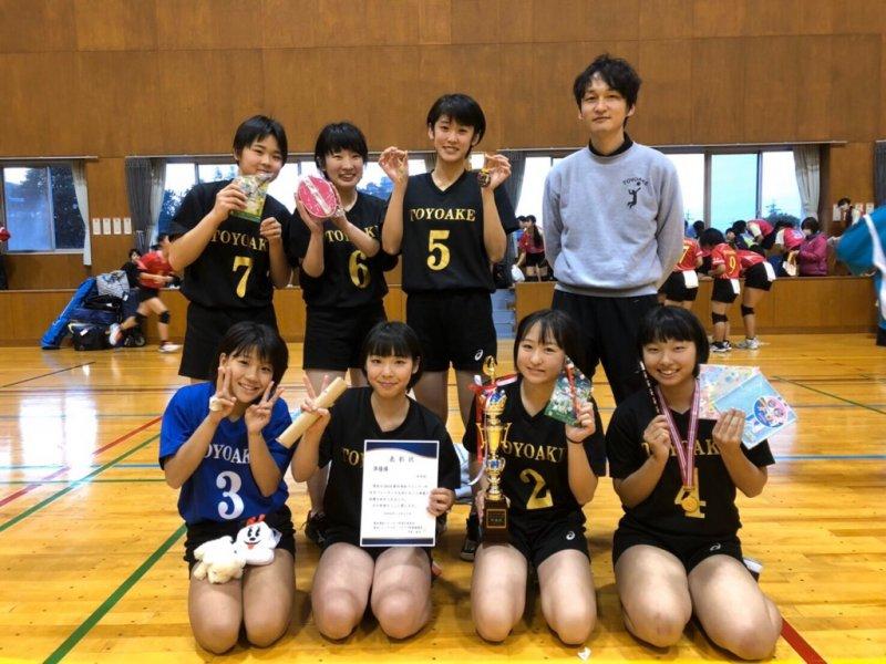 武豊 中学校 ホームページ